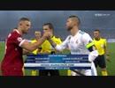 FULL前半《17-18UEFACL》 [決勝] レアル・マドリード vs リヴァプール