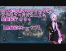 【MTG】初心者ゆかりさんが行くスタンダードメカニズム発掘紀行#04【黒緑苗木トー...