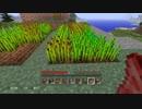 【Minecraft】マインクラフト 初見実況プレイ10