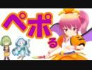 【魔女の家】小物が挑む魔女の家Part5【花騎士】