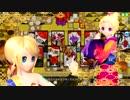 初音ミク Project DIVA Arcade『鏡音八八花合戦 PV』