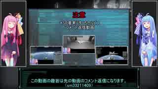 【KSP】Re:琴葉式宇宙開発局【VOICEROID】
