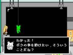 【JAPARITALE】Report:キタキツネ【今後の