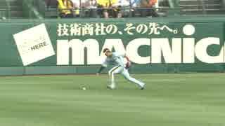 阪神vs巨人 レフトゴロで併殺 2018.5.27