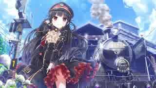 【まいてつ】そのロリ、鉄道につき #1【
