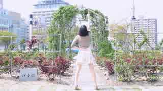 【ぽっぷん】ハロ/ハワユ 踊ってみた