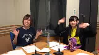 【公式高画質版】『Fate/Grand Order カルデア・ラジオ局』 #72 (2018年5月25日配信)