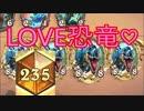【Hearthstone】ハンター☆part89【実況】