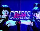 姫神CRISIS「勿忘草」【OFFICIAL LIVE MV】