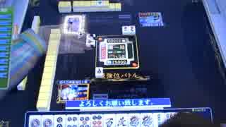 【MJ】 MJ Arcade Katsu.SがR2500を目指す 052【MJAC】