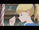 多田くんは恋をしない 6話パック『第8話~第13話』