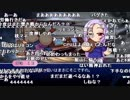 【YTL】うんこちゃん『パワプロ2018』(パワフェス) part67【2018/05/13】