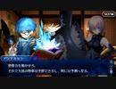 【実況】今更ながらFate/Grand Orderを初プレイする!89