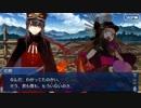 Fate/Grand Orderを実況プレイ ぐだぐだ明治維新(復刻)編 part3
