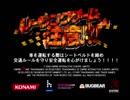 【レーシングゲーム「注意!!!!」】◆30代 はじめての明日なき暴走◆part1