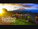 ふもとっぱらキャンプツーリング YBC2018