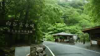 【ゆっくり】徒歩で日本一周part315【鹿児