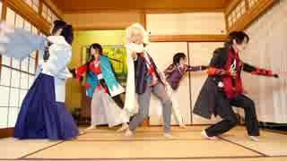 【刀剣乱舞】宵々古今【コスプレ踊ってみ