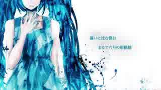 【初音ミク】Re-EdelWeiss【オリジナル(R