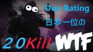 【Fortnite】DuoRating世界2位.日本1位の