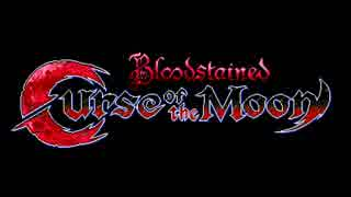 Bloodstained: Curse of the Moon ―BGM集