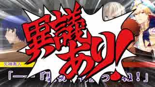 【DX3rd】雑でぐだぐだなダブルクロス pa