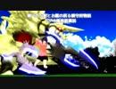 【MMD紙芝居】 親バカな蛇  フル茶番劇  ラジオ風舞台裏話 Part2