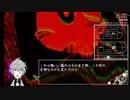 【刀剣CoC】リアル高INTが行く「よい航海を2」