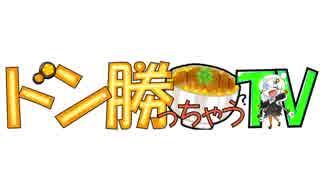 【PUBG】紲星あかりのドン勝っちゃう?TV(仮)【VOICEROID実況】