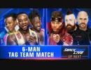 【WWE】ザ・ニューデイvsザ・ミズ&ザ・バーと今週のタッグ戦線【SD 5.29】