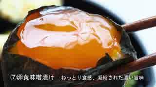 玉子だけのお寿司セットを作る