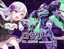 【コラボ告知PV】三極ジャスティス×ゴシックは魔法乙女