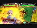 甘夫人1枚から始める三国志大戦 第95話「GO! GO! Ready? GO!?」