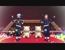 【MMDナルト】オビトとカカシでしろくまダンス