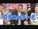 【疑似m@s】NO CALORIE NO LIFE【望月杏奈誕生祭】