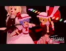 スカーレット姉妹と霊夢&魔理沙で戦闘破壊学園ダンゲロス(その1)