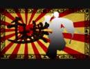 【MMD刀剣乱舞】千本桜【三条派】