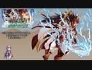 【FEH】ゆっくり伝承英雄の軌跡46【伝承リョウマInf】