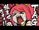 ブレイブルー公式WEBラジオ「ぶるらじNEO 第1回 ~BBTAG発売記念! 復活の「B」~」