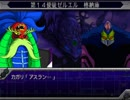 Kao spiral blows off the emperor Third order sparoba α 【Characters 39 to 40 talks】