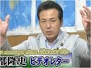 【宇都隆史】党首討論~現行制度の課題とは?[桜H30/5/31]