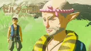 【実況】マップに頼らずクリアを目指すゼルダの伝説ブレスオブザワイルド#23.5 thumbnail