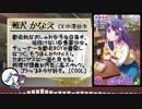 【ららマジ】器楽部部員紹介&瀬沢かなえ誕生日記念曲