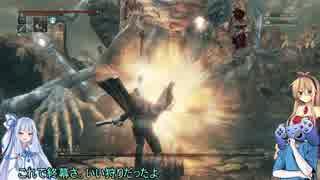 【Bloodborne】弦巻マキと琴葉姉妹(+1)
