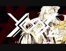 【第一回チュウニズム楽曲公募】Yooh - God Rebellion【アストライア部門】