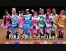 【magi☆stral】KiRa-KiRa Sensation!【踊ってみた】