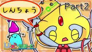 【ポケモンUSM】Uの気まぐれぽーと part2