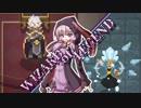 【Wizard_of_Legend】 #Last 魔術師ゆかりのダンジョン特攻 【結月ゆかり実況プレイ】※ネタバレ注意