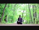【レオ】 百火繚乱 【踊ってみた】