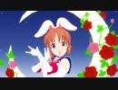 【MMD】月に代わっておしおきよ【ステージ・モーション配布】